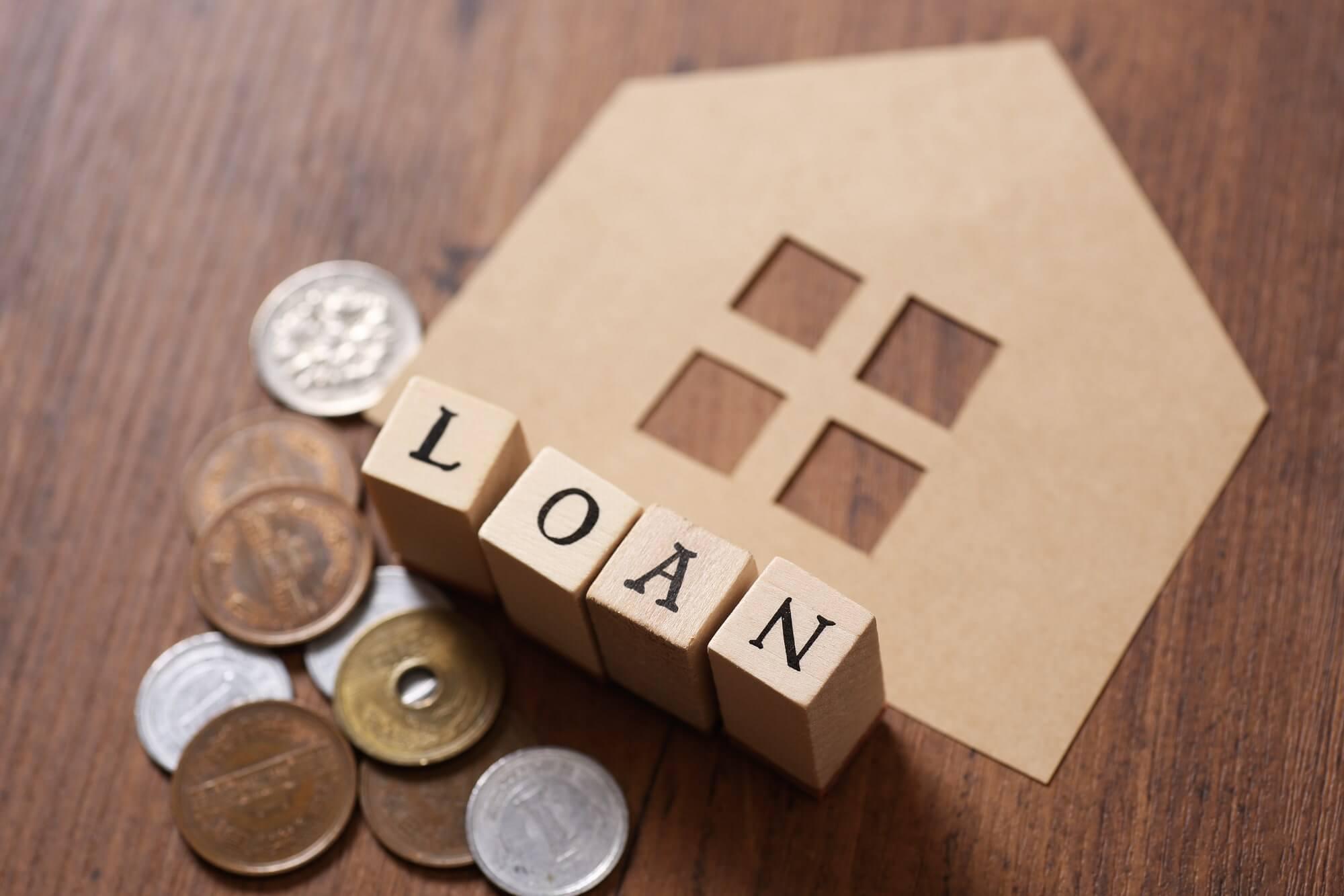 住宅ローンの返済期間は延長可能!毎月の返済額を減らすための手順とは?