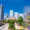 神奈川県横浜市でマンション売却や買取をする前に確認すべき売買相場と高く売るコツ