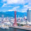 兵庫県神戸市でマンション売却や買取をする前に確認すべき売買相場と高く売るコツ