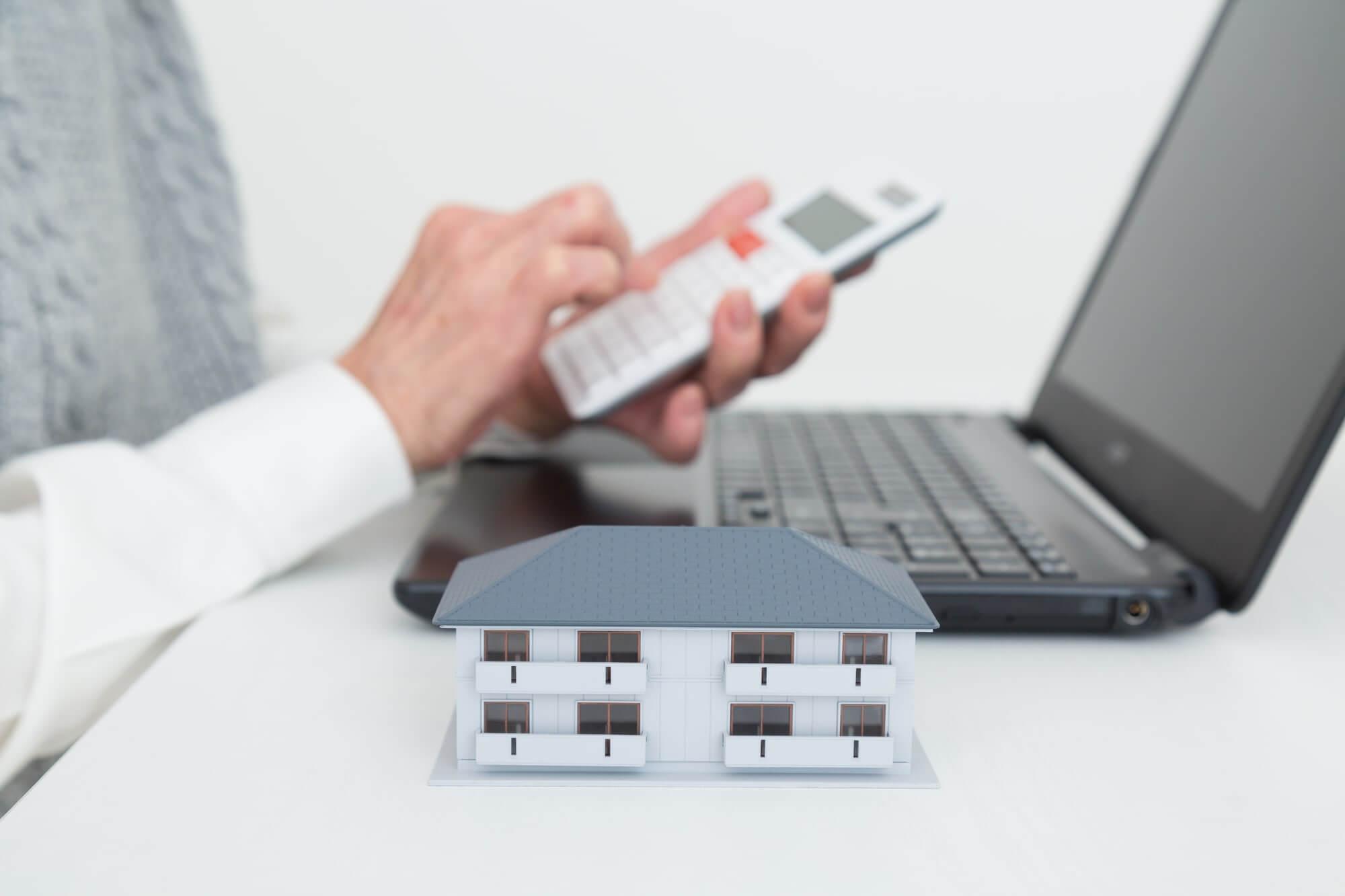 オーナーチェンジ物件の管理会社の変更方法について詳しく解説