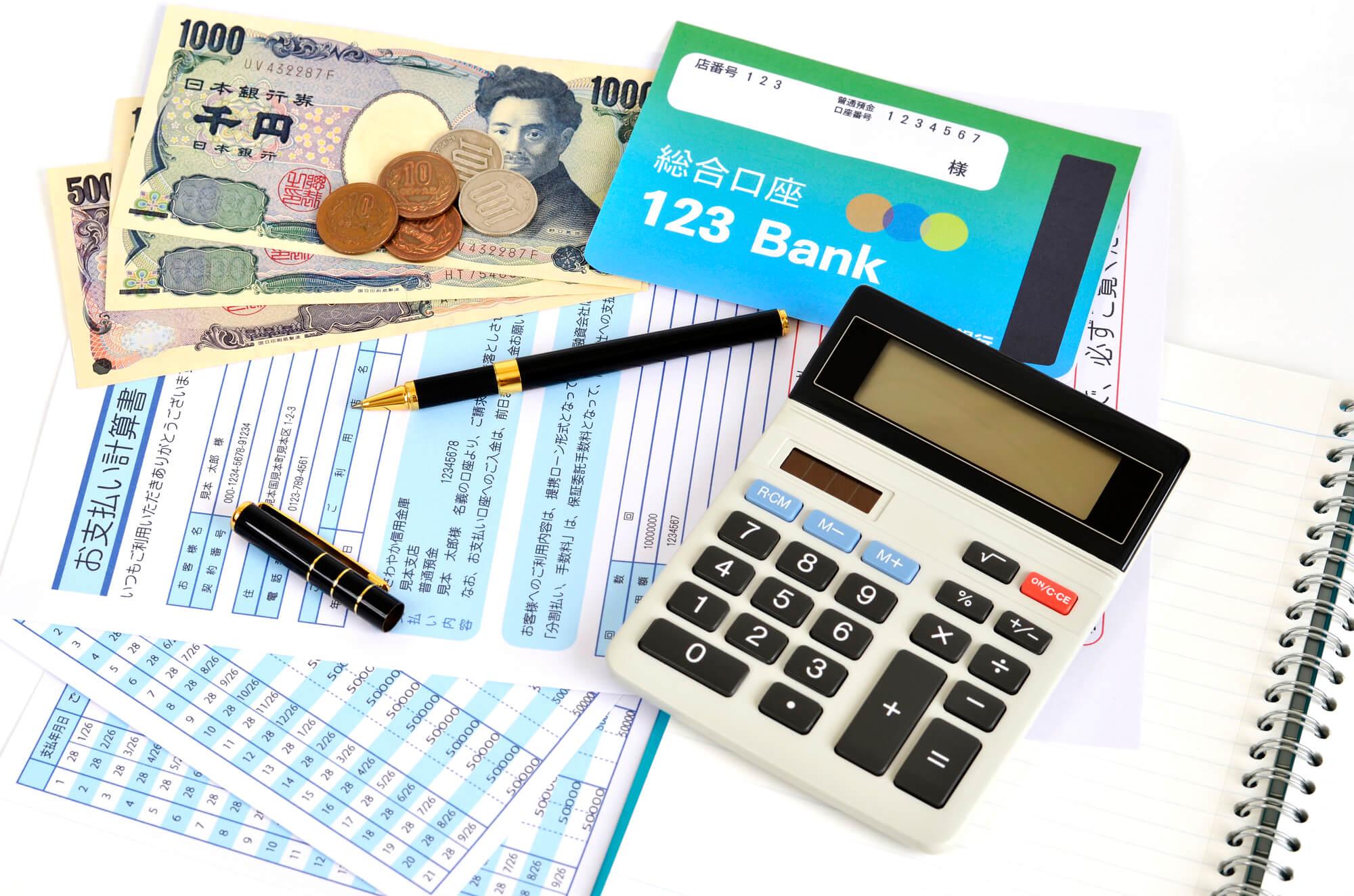 毎月の住宅ローンの返済が辛い人が確認すべき5つの対処方法を紹介